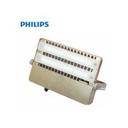 飛利浦 BVP161 戶外燈室外泛光燈 70W 5700K白光