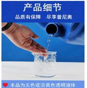 普尼奧 PO-700 氧化性殺菌滅藻劑 25KG/桶