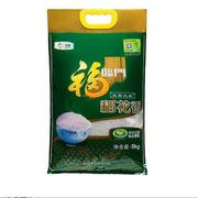福临门 5kg 稻花香五常大米 中粮出品