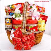 古方 礼盒套装 黑糖块经期原味组合装 带礼篮