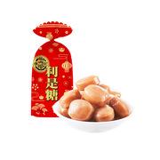 徐福记 婚庆喜糖 利是糖 280g