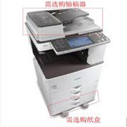 基士得耶 DSM1025L+双纸盒 多功能一体机