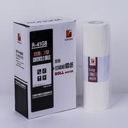 榮大 R-41GB 版紙 B4版紙 白色