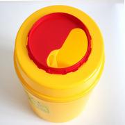 国产  利器盒 100个/箱 圆形 5L