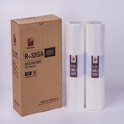 榮大 R32GA 版紙 90m/10卷/箱