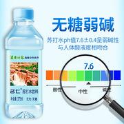 名仁 (原味) 苏打水 24瓶/箱