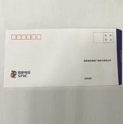 定制 6号 白色单面四色印刷纸信封(起订量1000个) 100g