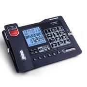 中諾 G025 電話機 有繩板機 黑色