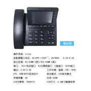 平治東方 A7658 智能錄音電話  黑色