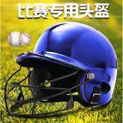 世达 青少年用 打击头盔    可调节