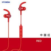 现代 YH-B003 运动耳机 黑色/红色