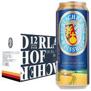 德拉克  黑啤酒500ml*12听礼盒装 500ml*12听