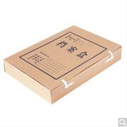 信发  牛皮纸档案盒A4纯浆资料盒 310*220*20mm