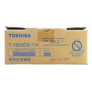 东芝 T-1800CS-10K 粉盒  黑色