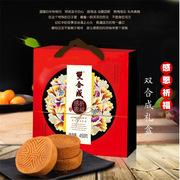 稻香村 双合成 月饼 430G