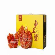 東沃  帝王蟹禮盒 1000-1200g*2只