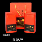 国产 500g 六堡茶叶 铁罐装(两罐)