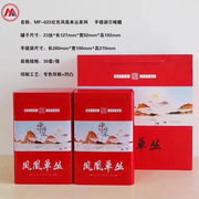 国产 500g 单枞茶叶 铁罐装(两罐)