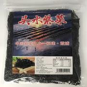 浮叒 头水紫菜 100g/包