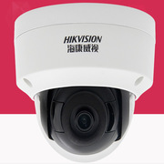 海康威视 DS-2CD3125FV2-I 200万防暴POE高清监控摄像头 焦距:2.8mm 200万  焦距:2.8mm