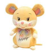 心向绒 2020鼠年吉祥物 仓鼠毛绒玩具 粉色 26cm