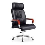 美迪 C-1361 办公椅 1100*530*430