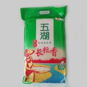 福临门 五湖长粒香 5KG