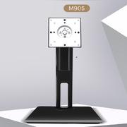麥普 M905460*260*188mm 顯示器支架 銀黑色(單位:個)