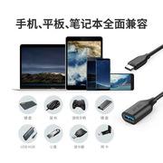 国产 OTG OTG数据线 Type-C转接头线USB3.1 OTG数据线 Type-C转接头线USB3.1