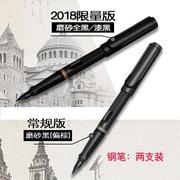 国产 DZ 订制钢笔刻字印logo  黑色