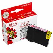 天威 T1413 墨盒專業裝(DEPR1C60M) 578頁 洋紅色 一個 適用于EpsonME33/35/320/330/350EpsonMEOffice560W/620F/900WD/960FWD/85ND/570W/WF3531