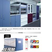 齊心 A1249 資料盒55  藍色