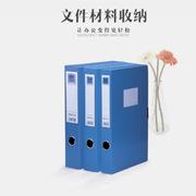 金得利 F28 資料盒555  藍色