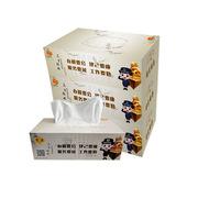 清风 A338LTS5 纸巾 盒 瓷白色