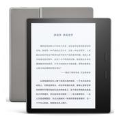 亞馬遜 Kindle Oasis (2399款) 亞馬遜電紙書 8G 銀灰色  閱讀器