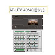 AVSYS AS-AT-UT1 1U多媒體綜合一體機 臺
