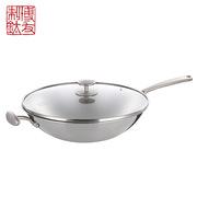 博友制钛 T3-C301 品源 30炒锅 30cm(直径)* 9.5cm(高) 金属银色