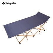三極 TP1008 戶外便攜行軍床陪夜床辦公室簡易折疊躺椅單人午睡迷你折疊床 低調灰 190*71*36cm