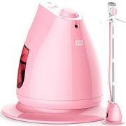華光 QY6910-L 單桿蒸汽掛燙機 300*300*1630(mm) 粉色