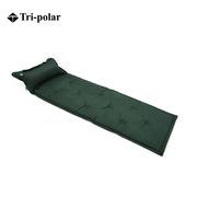 三極 TP1102 氣墊 軍綠色
