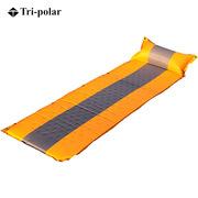三極 TP1122 單人拼色可拼接氣墊