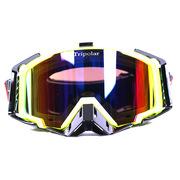 三極 TP3330 騎行越野滑雪防風護目鏡  綠色