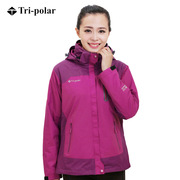 三极 TP6306 女款冲锋衣两件套 S(155/80A) 紫色