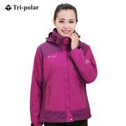 三极 TP6306 女款冲锋衣两件套 M(160/84A) 紫色