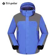 三极 TP1210/8306 男士冲锋衣 M(170/88A) 宝蓝色