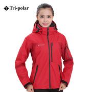 三极 TP2005 女款冲锋衣两件套 S(155/80A) 大红色