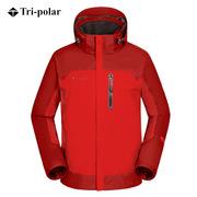 三极 TP1210/8306 男士冲锋衣 M(170/88A) 红色