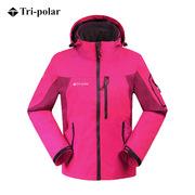三极 TP2005 女款冲锋衣两件套 XXL(175/96A) 玫红色
