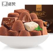 诺梵 8口味裹腹松露型 巧克力 400g