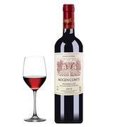 摩根 银候爵 14度 法国鲁西荣 AOP 干红葡萄酒 750ML